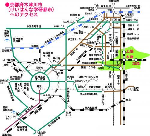 木津川市へのアクセス - 木津川市