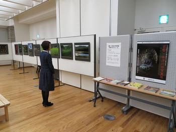 Kizugawa Photo Exhibition 01